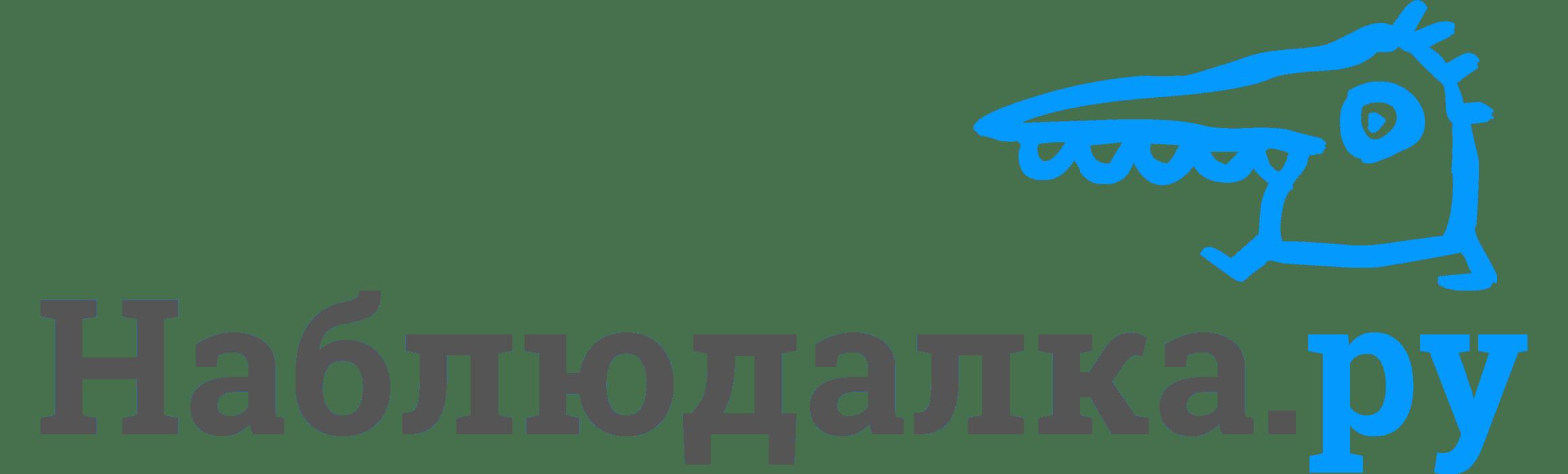 Наблюдалка.ру