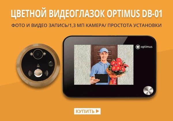 Optimus_DB-01